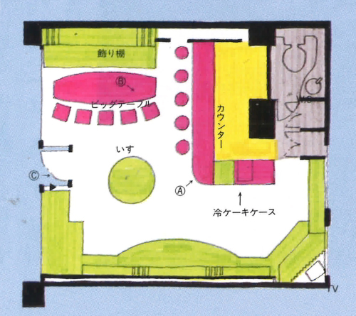 f0253181_19535717.jpg
