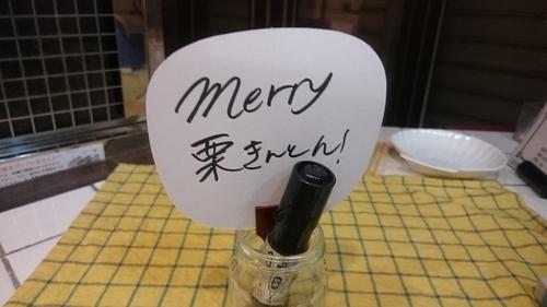 「カワイイお客様」_a0075684_1465851.jpg