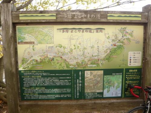 ポタリング 多摩よこやまの道 尾根幹線道路_a0262093_16485456.jpg