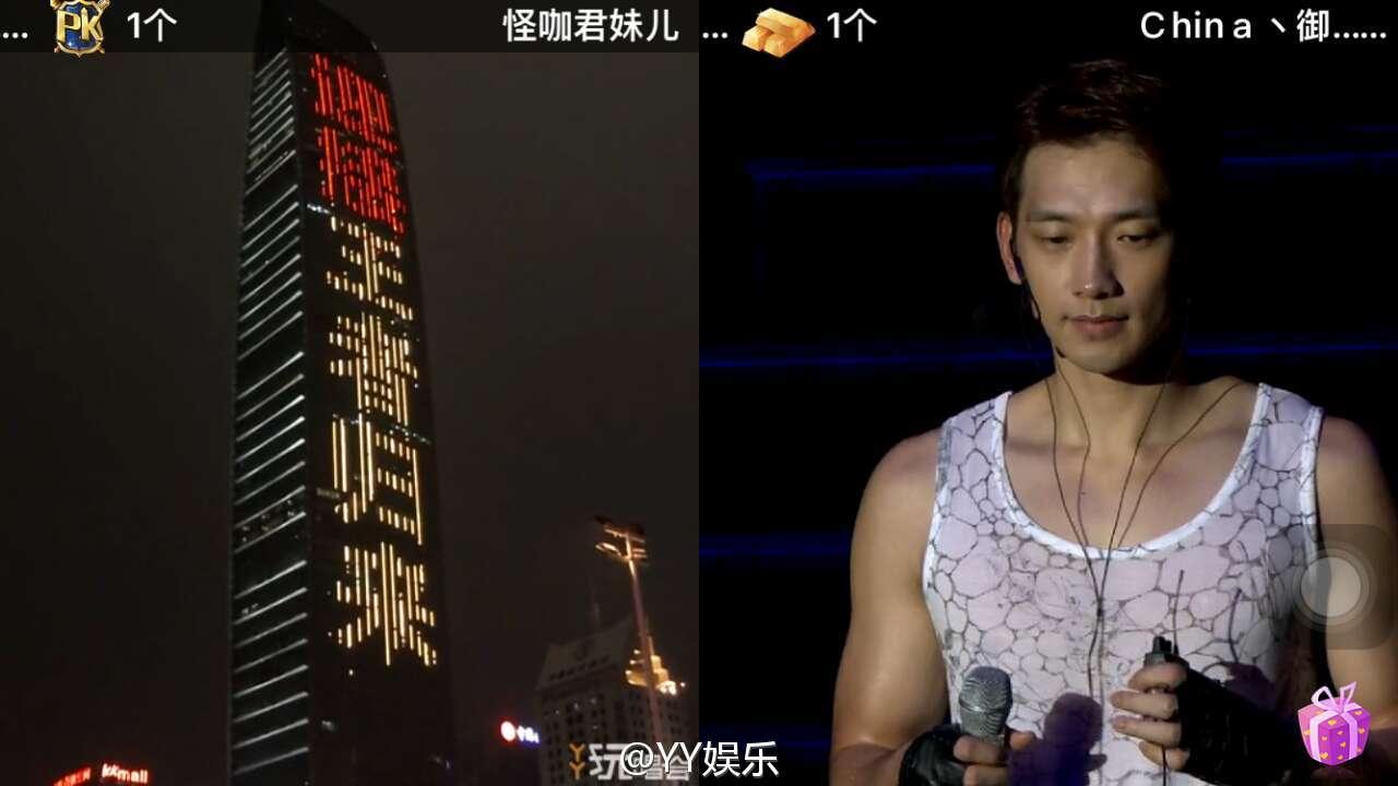 Rain 上海イベント_c0047605_00159.jpg