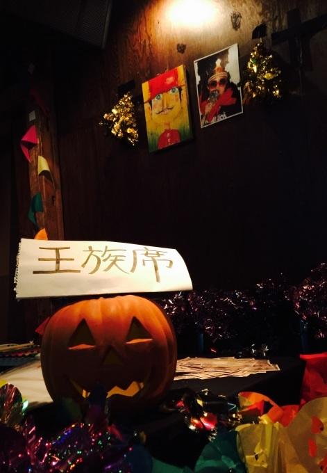10月ふりかえる【最高の4日間、キナコ学園祭】編_f0115311_15493472.jpg