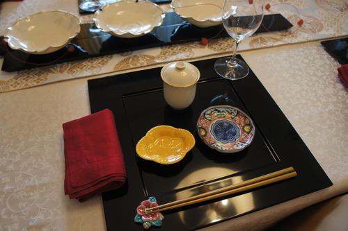 【日本の器の形と文様 ~和食器でおもてなし~】_f0215714_1620956.jpg