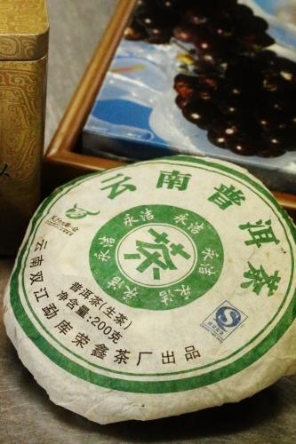 上海反省会&交流会_b0220318_18502641.jpg