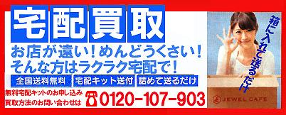 b0153121_1253758.jpg