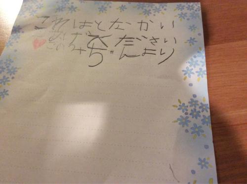 楽しいクリスマス(*^^*)_f0170422_20320406.jpg