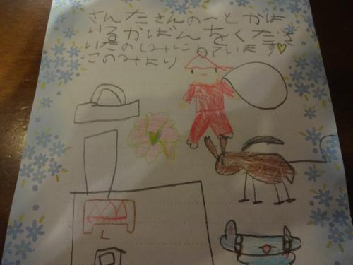 楽しいクリスマス(*^^*)_f0170422_20320437.jpg