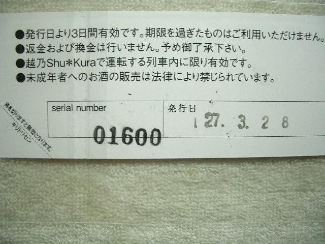 b0283432_0103576.jpg