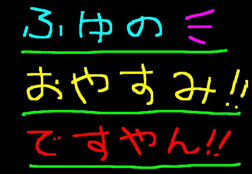 f0056935_19163435.jpg