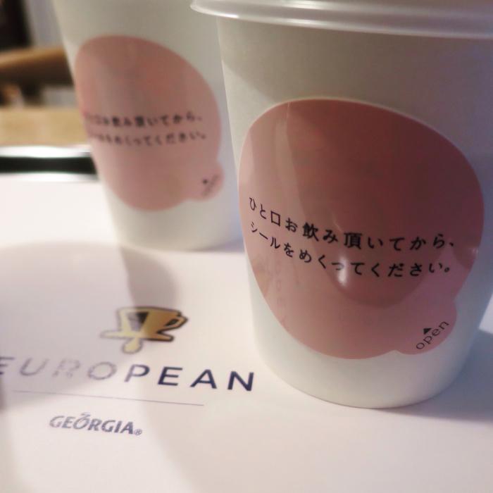 実は、缶コーヒーだったのは知ってる_c0060143_00285610.jpg
