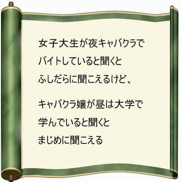 f0112952_20411029.jpg