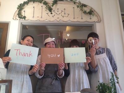 Thank you 2015!!本日最終日。   年末年始の営業について。_a0221457_12362054.jpg