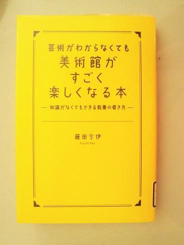 b0145160_10432350.jpg