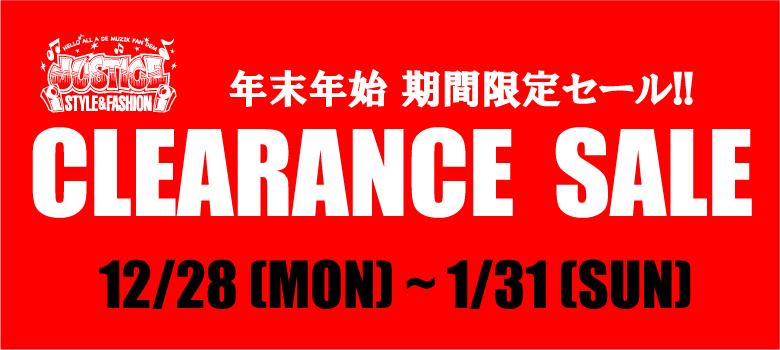CLEARANCE SALE START_d0175064_1157197.jpg