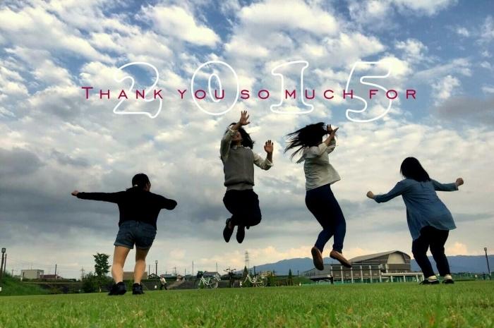 2015 ありがとう ございました☺_c0220065_23154677.jpg