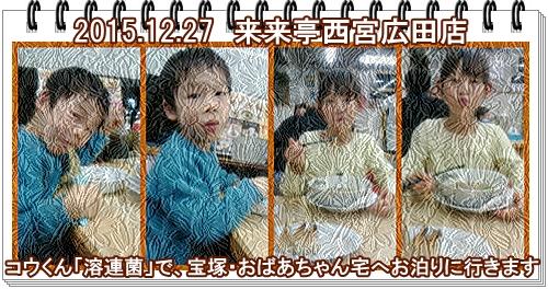 a0052666_22262581.jpg