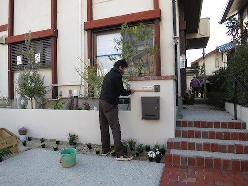 実家の駐車場完成!!_f0324766_16284284.jpg