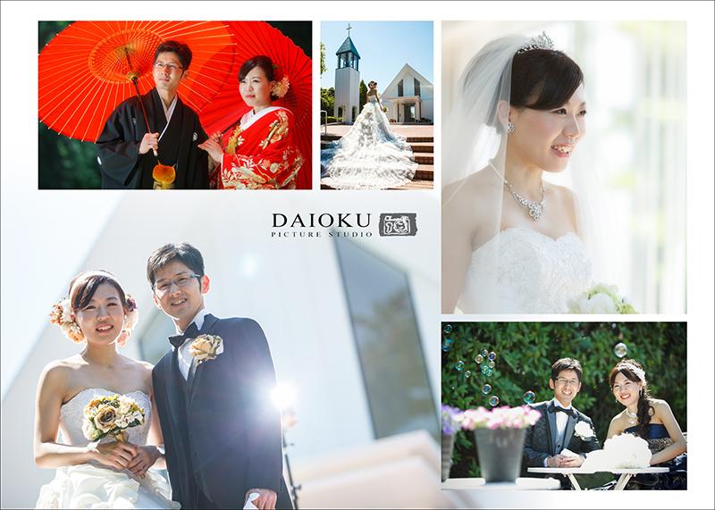 結婚式の前撮り 鳥羽国際ホテルにて_c0224169_12325699.jpg