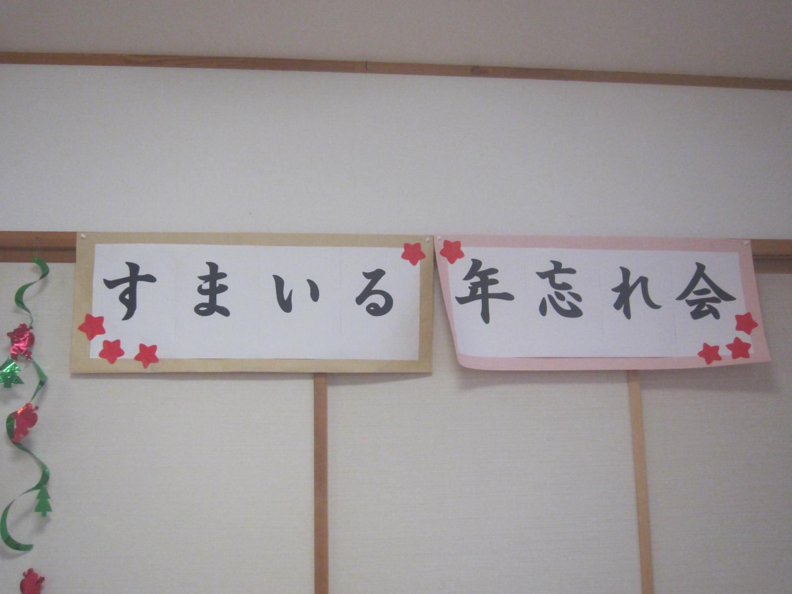 行事_e0142373_20104513.jpg
