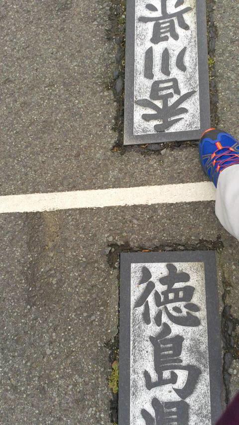 遍路・66番札所・雲辺寺(うんぺんじ・香川県)_d0339676_18284588.jpg
