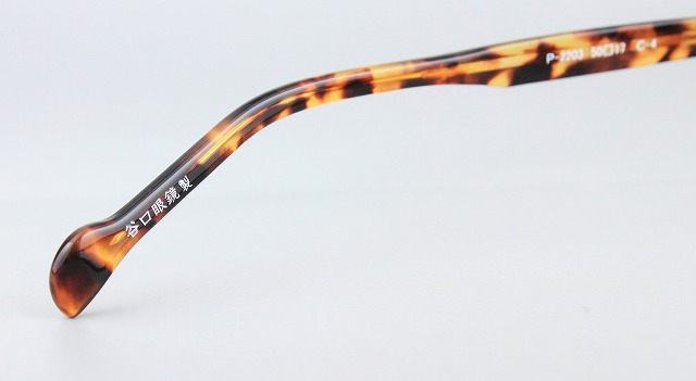 谷口眼鏡製 TURNING plama (ターニング・プラマ)_e0200978_3515613.jpg