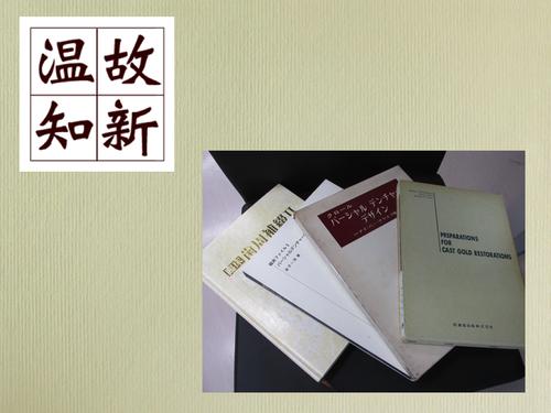 読書_a0140882_15483467.jpg