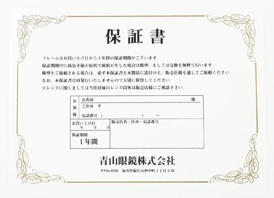 A MAN of ULTRA(ア マン オブ ウルトラ)×ブラックアイス円谷プロ公認ウルトラアイ第2弾発売開始!_c0003493_104326.jpg