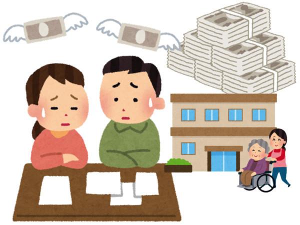 ーーみなさん!の、ひと月!の、家計費!は、いくらなの~?ーーハハハーー。_d0060693_1812521.jpg