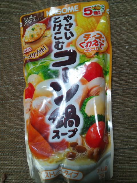 コーン鍋スープ_f0076001_20121077.jpg