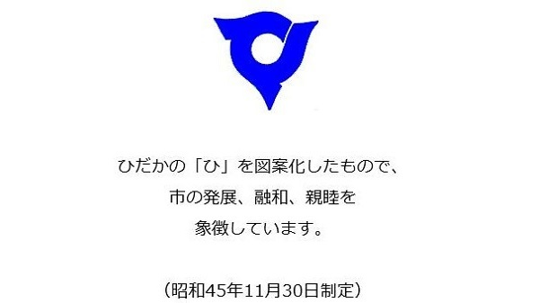 e0304702_19121998.jpg