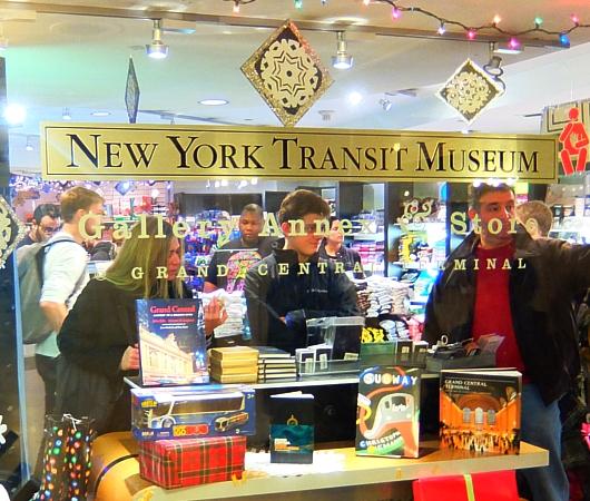 NY地下鉄博物館のホリデー・トレイン・ショー 2015_b0007805_1271790.jpg