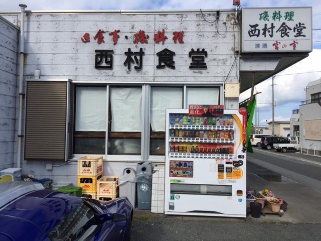 久し振りな西村食堂_a0326106_14543343.jpg