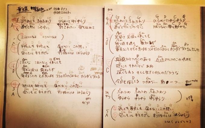 11月ふりかえる【昭和歌謡と兵庫県ツアー】編。_f0115311_04043707.jpg