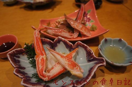 【かに料理!】_f0215714_17262988.jpg