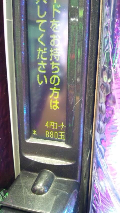 b0020017_21164326.jpg