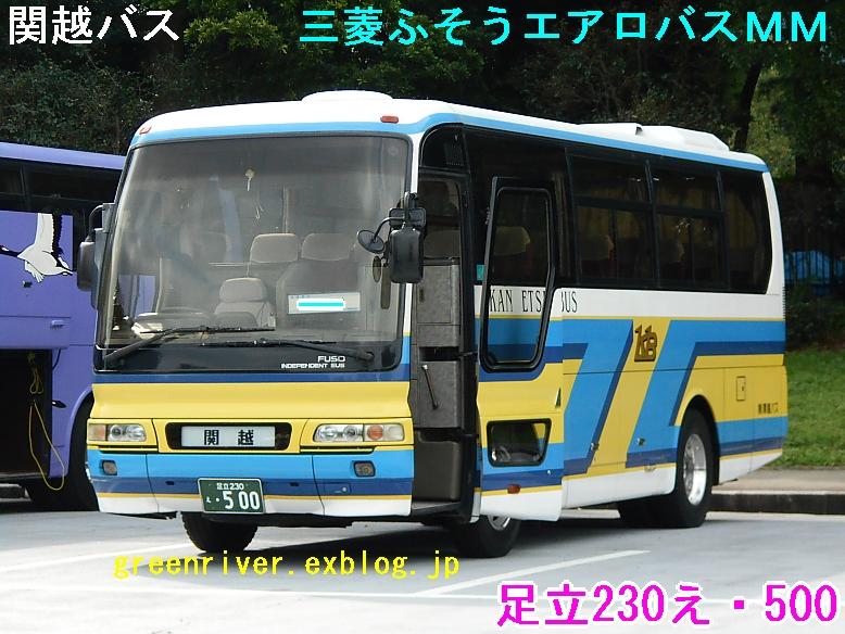 関越バス え500_e0004218_207316.jpg