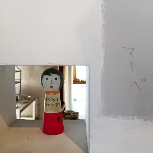 陶芸家 小堤晶子 個展『おづつみあきこてん』10日間の展示が終了しました。/ぎゃらりーマドベ_a0251920_11423583.jpg