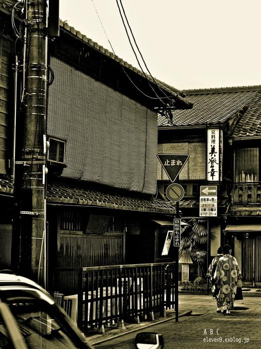 street  corner_f0315034_12305456.jpg