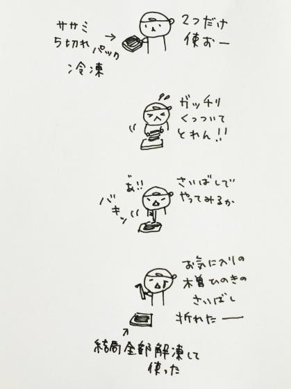 b0132338_14152103.jpg