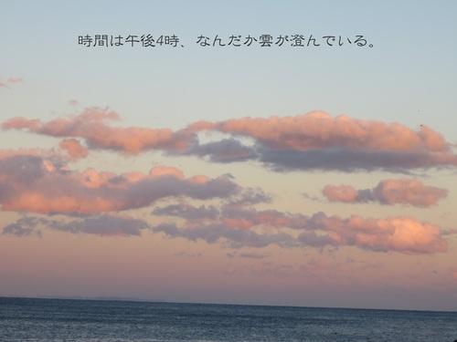 d0098363_151098.jpg