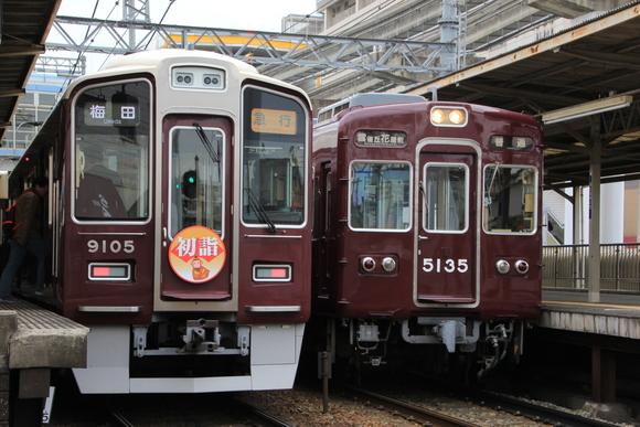 阪急宝塚線 撮り鉄。_d0202264_19325412.jpg