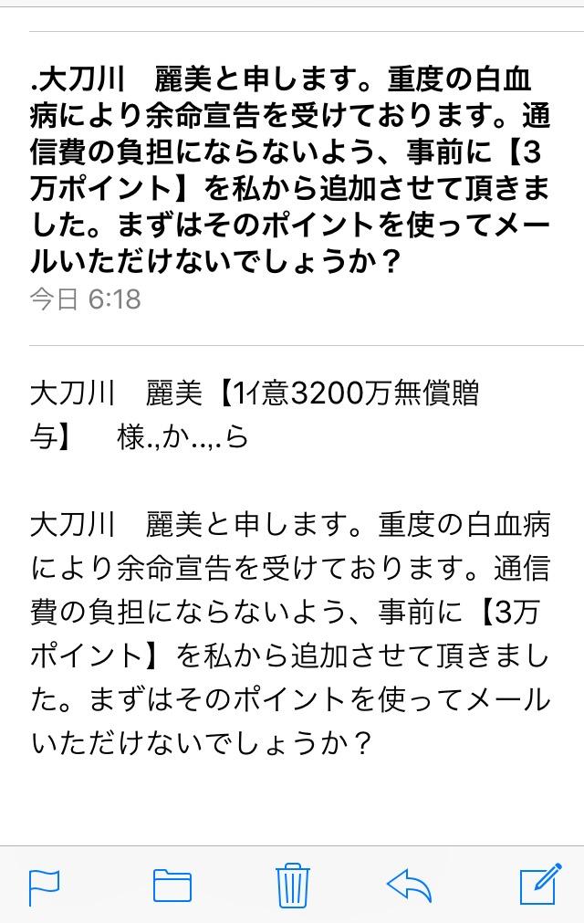 a0267766_8523122.jpg