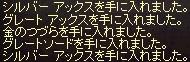 a0201367_22424648.jpg