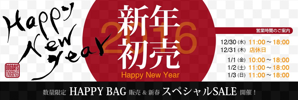 "2016 元旦 ""HAPPY BAG\"" & \""SPECIAL SALE\"" 告知!!_f0020773_2111591.jpg"