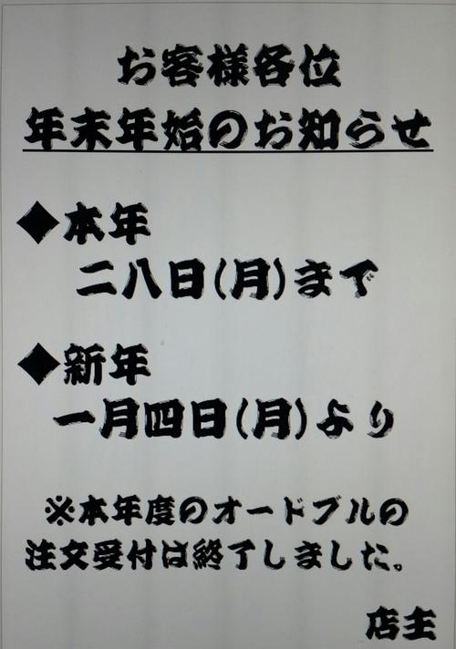 b0164774_848184.jpg