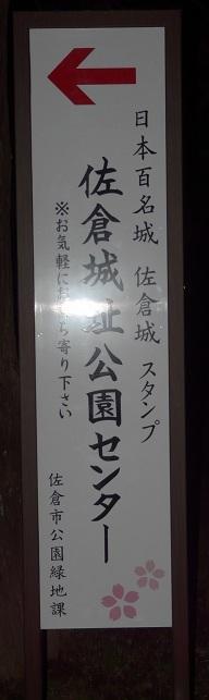 f0131181_00043626.jpg