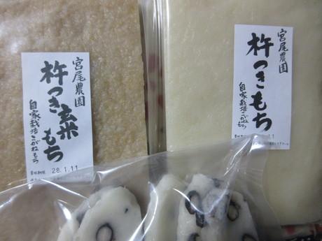濁酒、蕎麦、餅、シークヮーサー他_a0203003_2122275.jpg