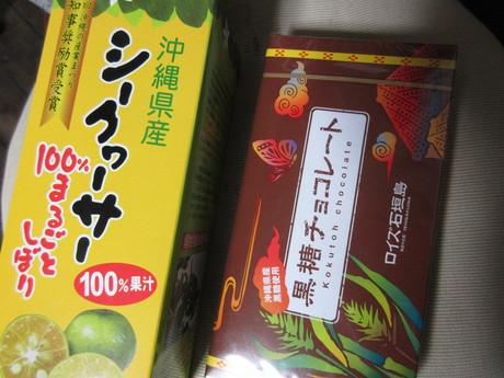 濁酒、蕎麦、餅、シークヮーサー他_a0203003_2122529.jpg