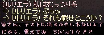 f0072010_2091351.jpg
