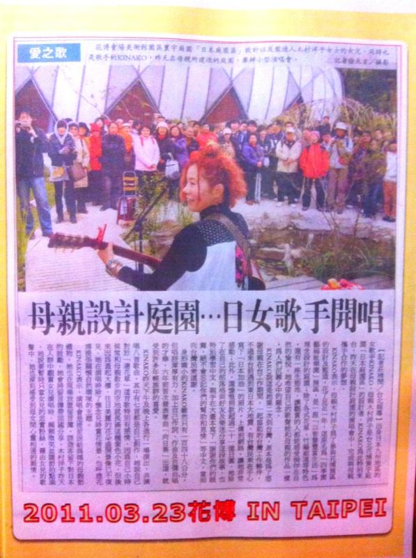 3年ぶりに台湾へ!!_f0115311_4242915.jpg