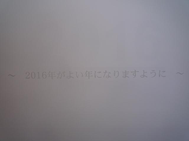 c0236613_12124493.jpg